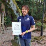 トライアーティスト新入社員の田中美沙樹です。